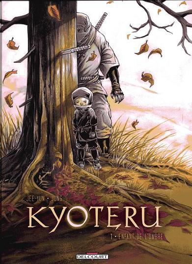 kyoteru101052008174102.jpg